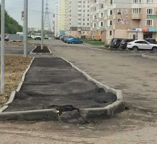 Чехов асфальт, благоустройство, и так сойдет, и так сойдёт, тротуар