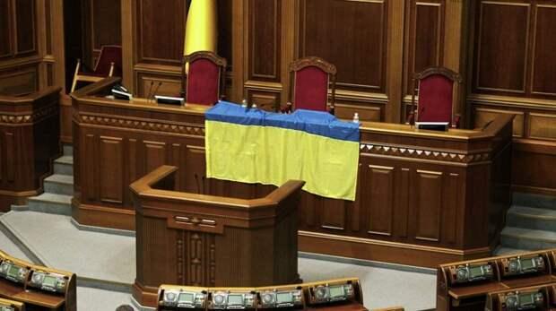 Украина объявила, почем всех простит