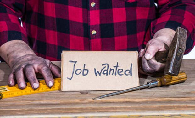 jobless__ru_dgGRyfCb
