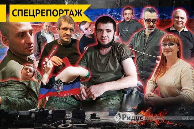 «Коррекция страха смерти»: чем живут пострадавшие на войне в Донбассе