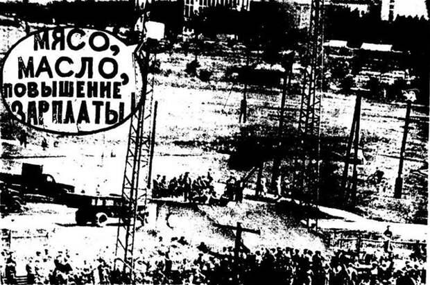 НОВОЧЕРКАССК 1962: МИФЫ, ПРИЧИНЫ, ПОСЛЕДСТВИЯ