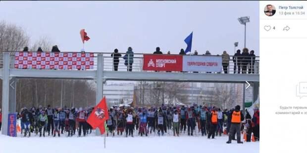 Всероссийская гонка «Лыжня России-2021» состоялась в Марьине