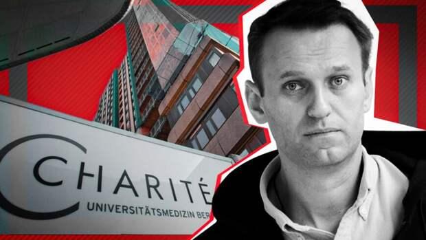 """Белорусский политолог объяснил, почему не верит в """"отравление"""" Навального"""