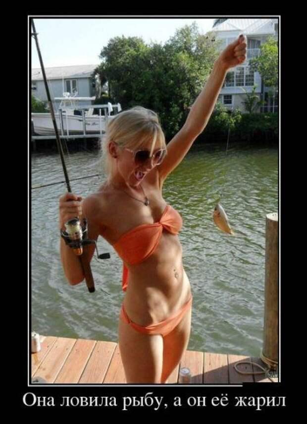 женская рыбалка | Бикини девушки, Женская рыбалка, Рыбалка