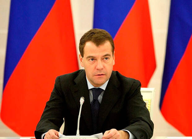 Д. А. Медведев. фото из интернета.