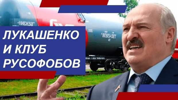 В Госдуме указали на массу мирных способов сделать Лукашенко холодный душ
