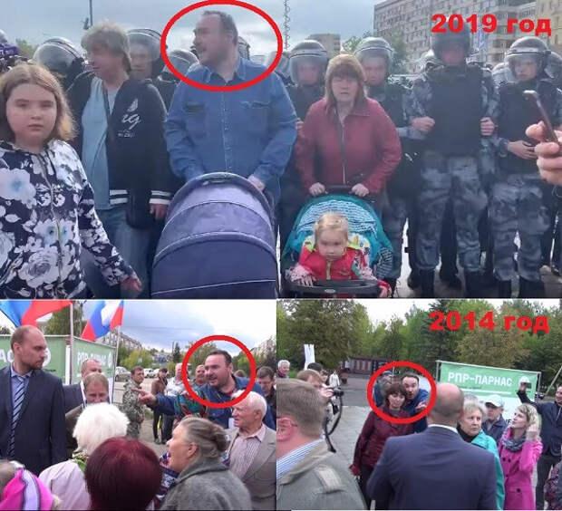 Как внесистемный оппозиционер Сергей Фомин подвёл своих старших коллег