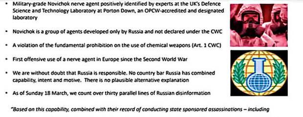"""МИД России обличил Запад: """"мы опубликовали секретный доклад Лондона сподвигший ЕС на высылку дипломатов"""""""