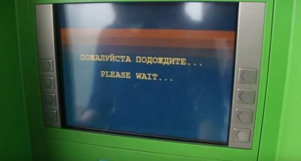 Что лучше брать в Крым: «наличку» или карточку?
