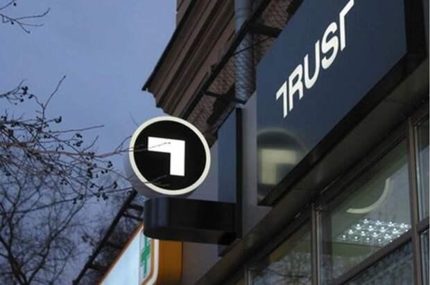Топ-менеджера банка «Траст» обвинили в хищении 900 млн рублей