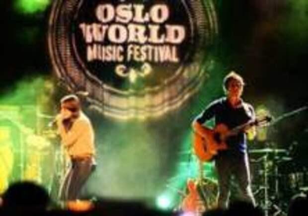 Знаменитый музыкальный фестиваль пройдет в Осло
