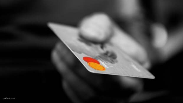 Запрет навязывания услуг при выдаче кредитных карт изменит стратегию банков