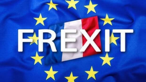 Брексит вдохновил французов на «фрексит»