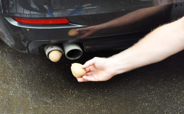 Картофелина в выхлопной трубе — что произойдет? Проверяем автомифы!