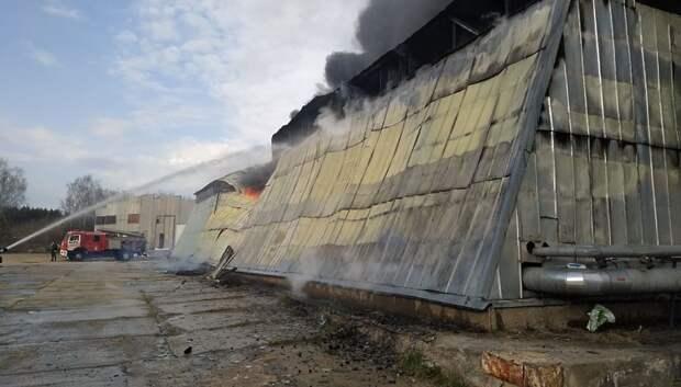Последствия пожара ликвидированы в промзоне Подольска