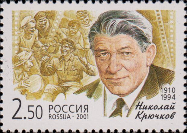 Роли настоящих мужчин, собственная почтовая марка и четыре жены