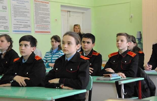 Казачье образование на Кубани: к чему готовятся школы
