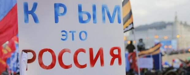 """Удар для Вашингтона: Делегация США в Крым прорвала """"блокаду полуострова"""""""