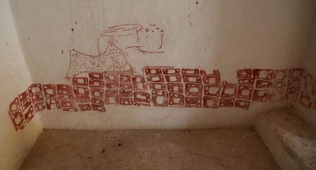 Изображение леопардовой шкуры. Но некоторые ученые считают, что древний художник запечатлел извержение вулкана Хасандаг, расположенного в 130 километрах от города./Фото:marmara-calypso.livejournal.com