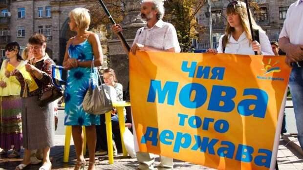 Треть населения ненавидит Украину за отобранное право на родной язык