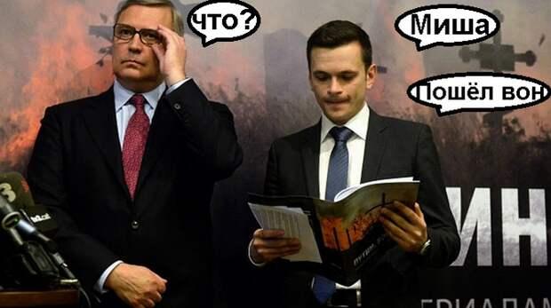 Либеральный переворот: Демкоалиция выпрыгивает из постели Касьянова