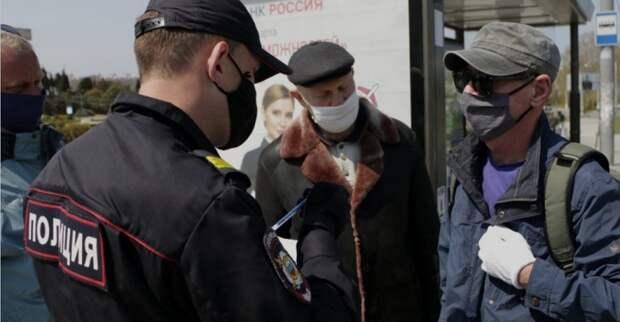 Правила жизни в Крыму: как в антикоронавирусном режиме избежать штрафа