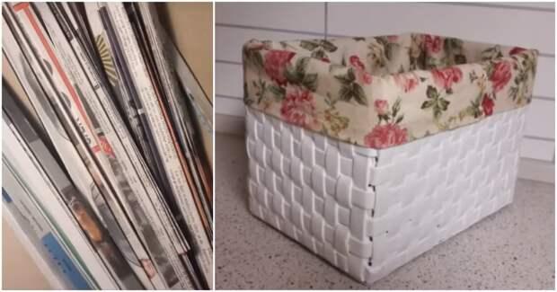 Новый и простой способ плетения корзин из газетной бумаги