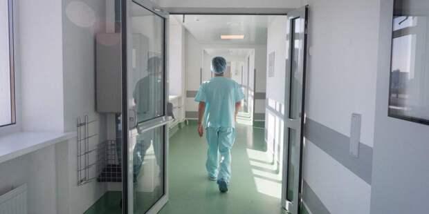 Капитальный ремонт поликлиник в Москве начнется позже/mos.ru