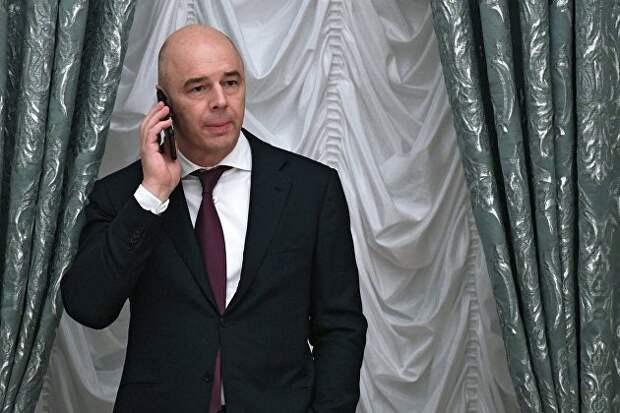 Силуанов прокомментировал подтверждение кредитного рейтинга России