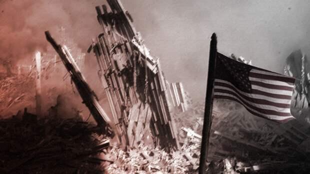 Персональная ответственность США: Франц Клинцевич о годовщине теракта 11 сентября