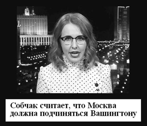 Выходит Ксения Анатольевна - честный человек...