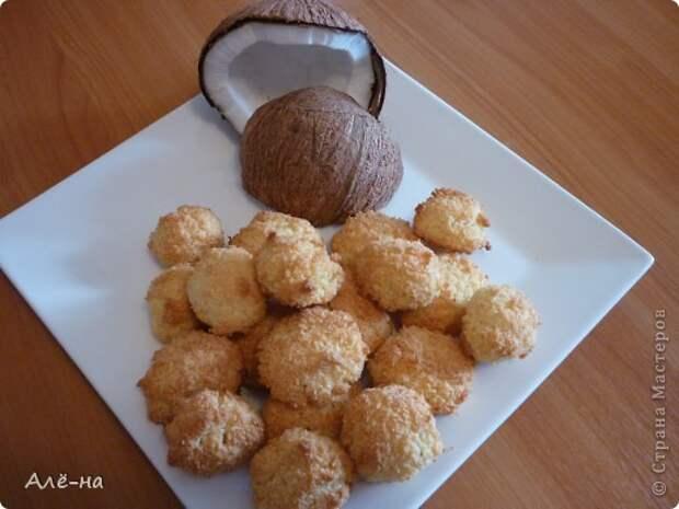 Печенье для любителей кокоса)))) Из разряда очень простых в приготовлении рецептов. И фигуре не повредит,так как нет в рецепте масла и муки. фото 8