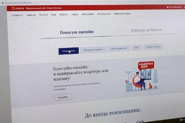 На ДЭГ в Москве использовалась технология, за которой торчат уши западных спецслужб
