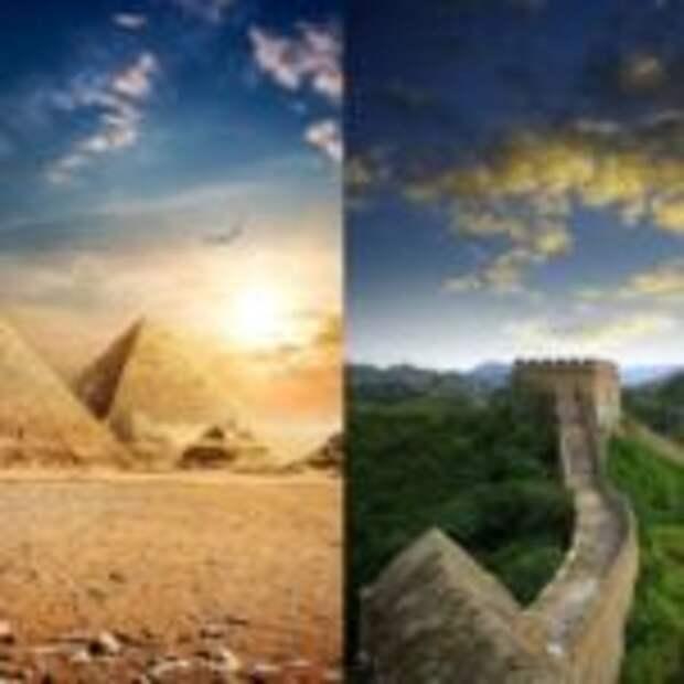 Уникальные и удивительные места на земле