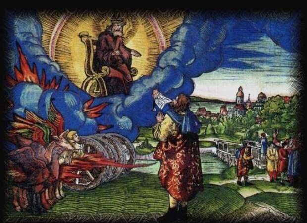 пророк иезикииль