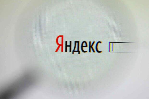 «Яндекс» удалил ссылки на сайт «Умного голосования» из поиска