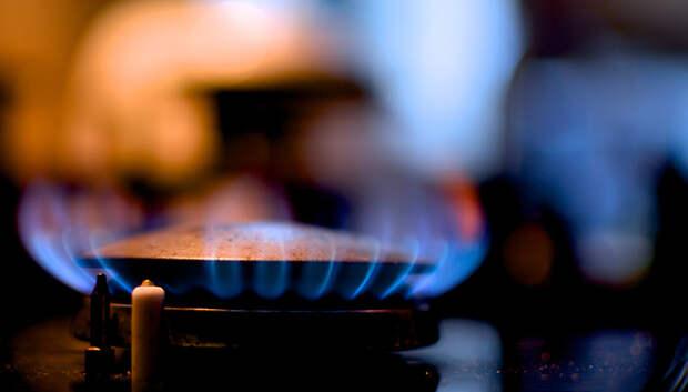 Свыше 2,5 тыс заявок поступило от жителей Подмосковья по газу в новогодние праздники