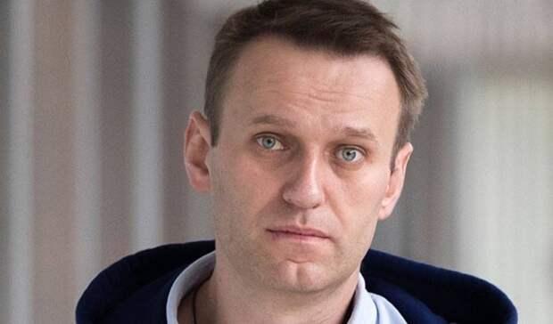 Алексей Навальный подал всуд наколонию из-за отказа дать ему Коран