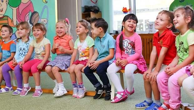 Муниципальные детсады Мытищ начнут работать штатно с 6 июля
