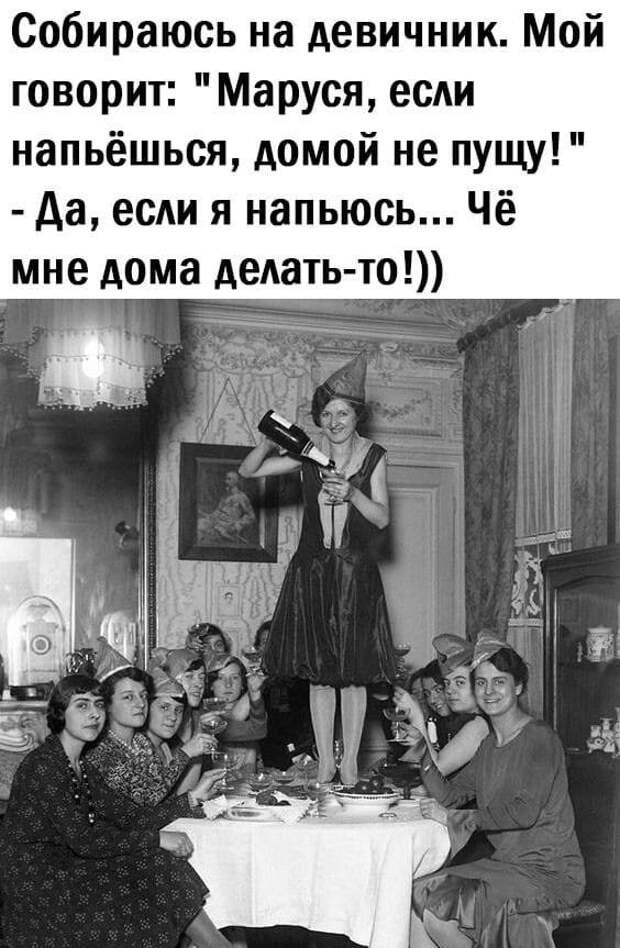 Весь мир ждет с нетерпением информации из России...