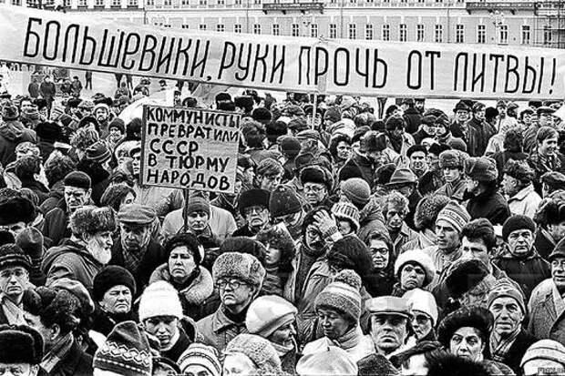 Генерал госбезопасности – о последних днях СССР