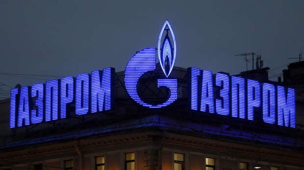 Польская PGNiGсообщила о заявке на пересмотр цен поставки газа по контракту с «Газпромом»