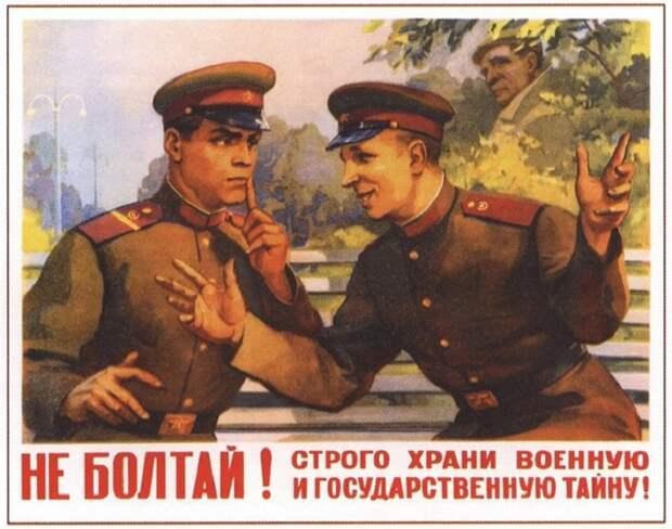 Художник Чудов Ю. 1958 год.