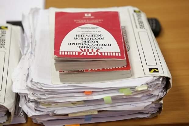 Двум сотрудникам аппарата ЛДПР предъявлены обвинения в хищении денег
