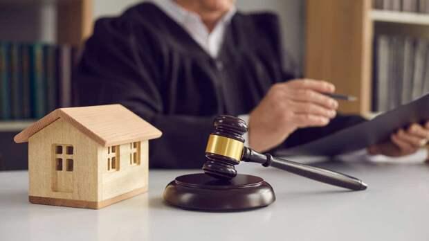 Мой дом больше не крепость: суды смогут отбирать единственное жилье за долги