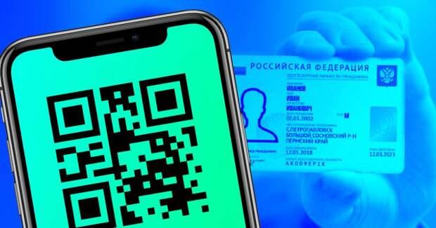 ⚡️ 3 важных факта о введении электронных паспортов в Москве