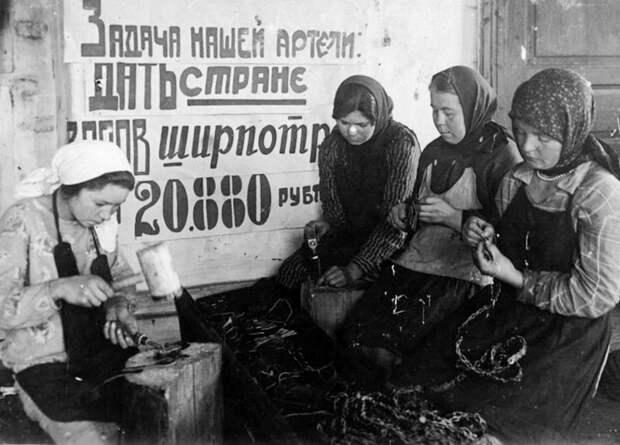 Как выглядели советские женщины 1930-х годов (ФОТО)
