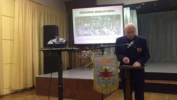 Около 50 ветеранам вручат ордена «100 лет Ленинскому комсомолу» в Подольске