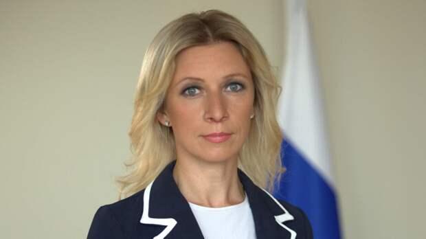 Захарова назвала позорным заявление властей Чехии о взрывах во Врбетице