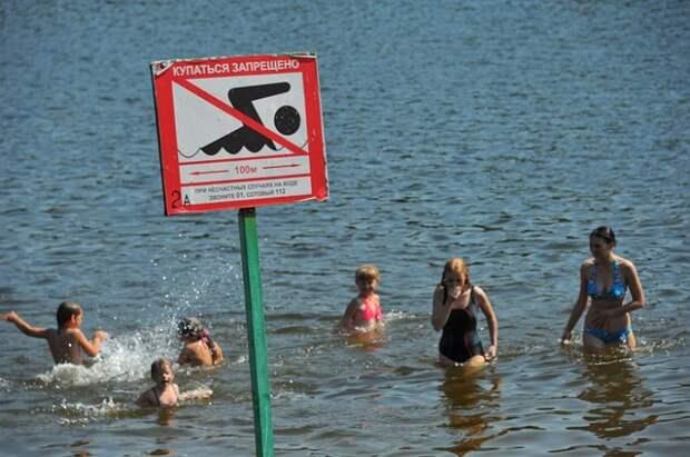 Купание в запрещенных местах./Фото: lipetsk.kp.ru